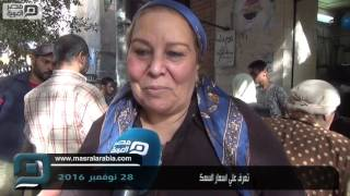 مصر العربية |  تعرف علي اسعار السمك