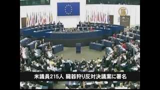 新唐人=米NYに本部を置く中国語衛星TV】http://jp.ntdtv.com/去年12月...