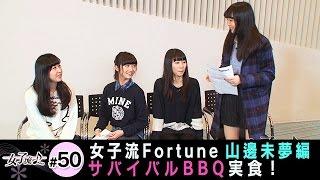 テレ朝動画「女子流♪」#50 ダイジェスト 【本編はこちら→】http://www.t...