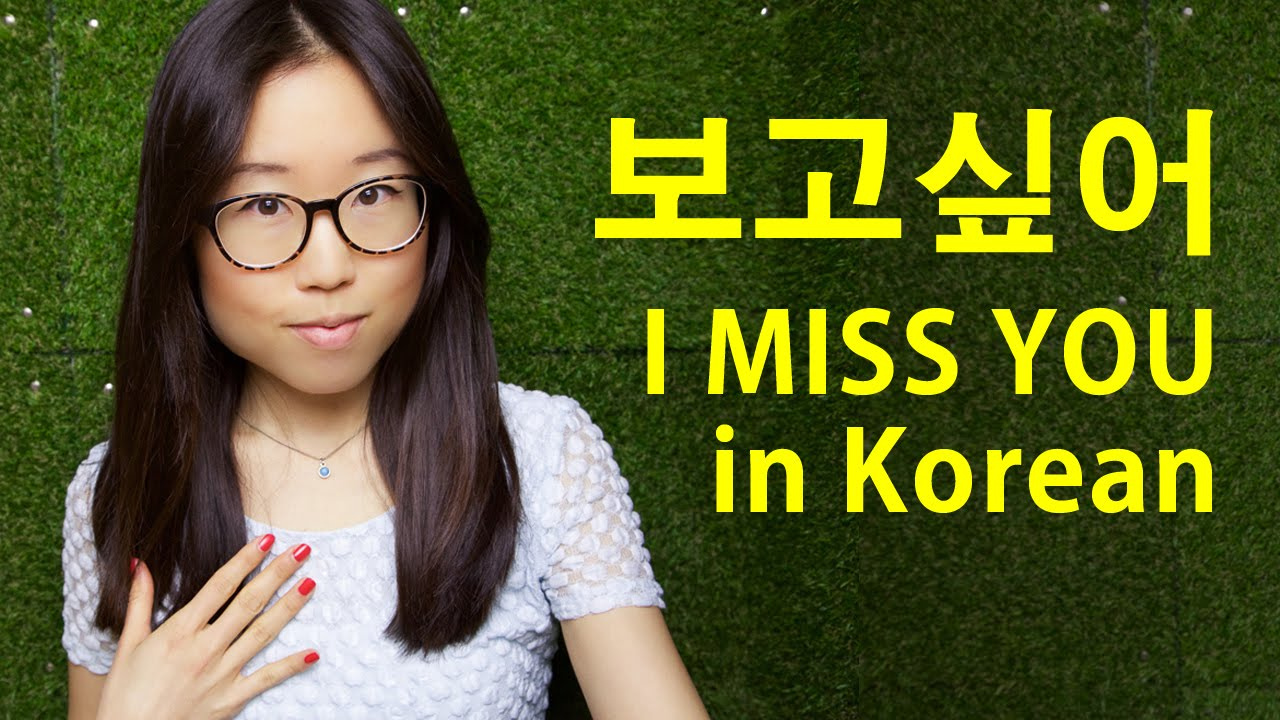 How to say i hope you like it in korean