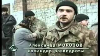 Скачать Дружба Чеченца и Русского