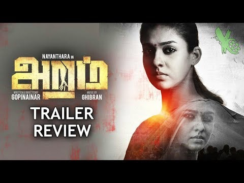 Aramm Official Trailer Review | Nayanthara...