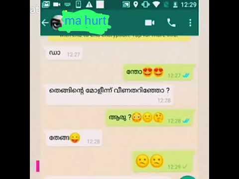 Malayalam Love 💏 Chat ! Comedy 😘😘😘