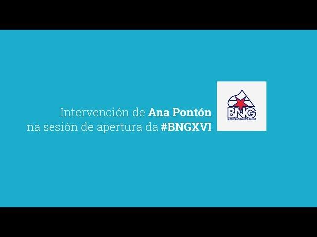 Intervención de Ana Pontón na sesión de apertura da #BNGXVI