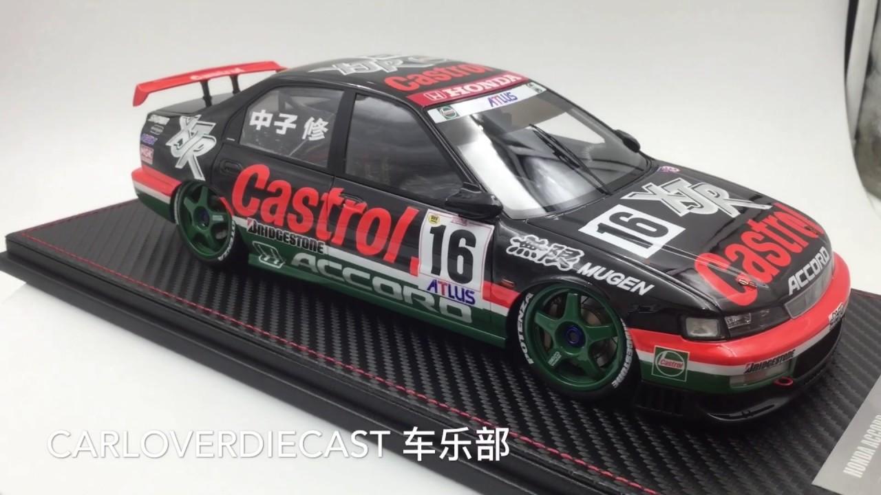 Inno Model 1 18 Honda Accord 16 Castrol Jtcc 1996 In18001ra Youtube
