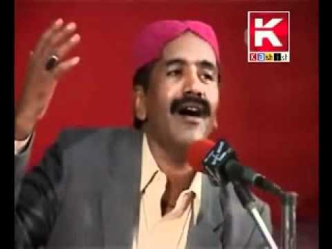 Shafi Faqeer- Sakhi Piya Khe