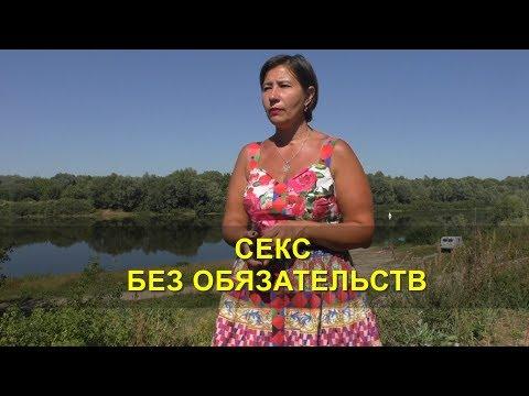 Секс знакомства по кемеровской области сайт знакомства для секса бесплатные объявления