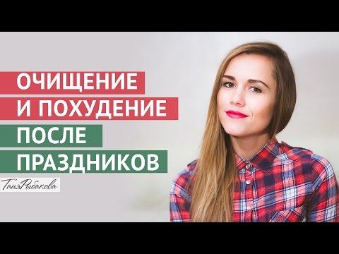 Рецепты/Меню