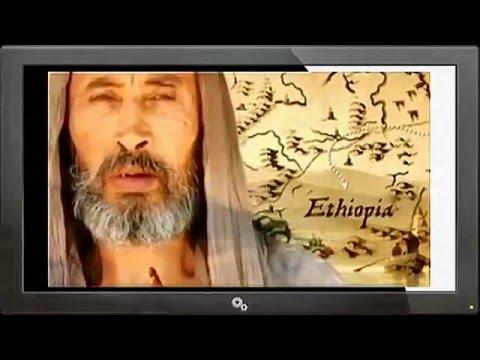 Journey of Apostle Matthew to Ethiopia – ሐዋርያው ቅዱስ ማቴዎስ በኢትዮጵያ