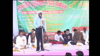 Dil Kharabadi All India Mushaira Gonda