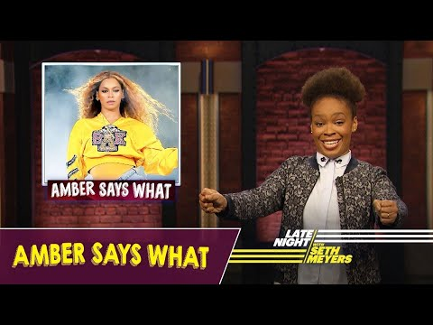 Amber Says What: Beyoncé's Coachella Documentary, Lil Nas X's Old Town Road Mp3