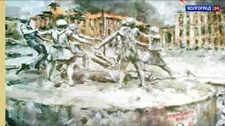 Чешский художник подарил Волгограду картину о подвиге защитников Сталинграда