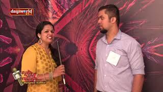 Mozo Thalo Gaithalo - Konkani Singing Reality Show│Episode 2│Daijiworld Television