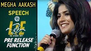 Megha Akash Speech at #LIE Movie Pre Release Event - Nithiin, Arjun