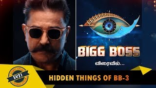 Hidden Things of Bigg Boss Tamil 3
