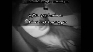 🌹🌹Xoshtren gorane kurde 🌹🌹😔