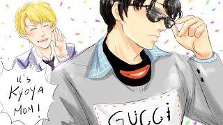 Gucci Hosts! - Ouran High School Host Club Fan Calls