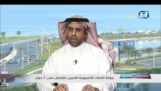 ساعة في الاقتصاد - الحلقة كاملة 26/2/2017