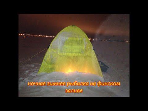 зимняя рыбалка на финском заливе на плотву