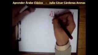 EXP 11 Cómo se dice en árabe alabado sea Dios Allah  الحمد لله