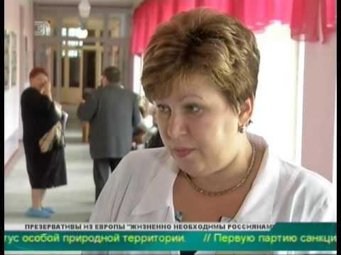 Вместо уроков   прием больных  В челябинском поселке школа превратилась в поликлинику