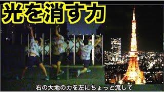 東京タワーVS俺 ・チャンネル登録お願いします!(ノ゚∇゚)ノ リクエストとか...