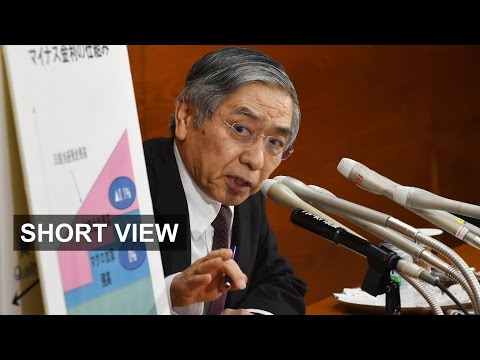Japanese bond implosion | Short View