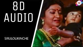 Sirulolikinche Song || (8D AUDIO) || Yamaleela || creation3 || USE EARPHONES