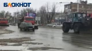 «Фантастическая четверка»: Волгодонцы высмеяли уборку улицы Морской от несуществующего снега