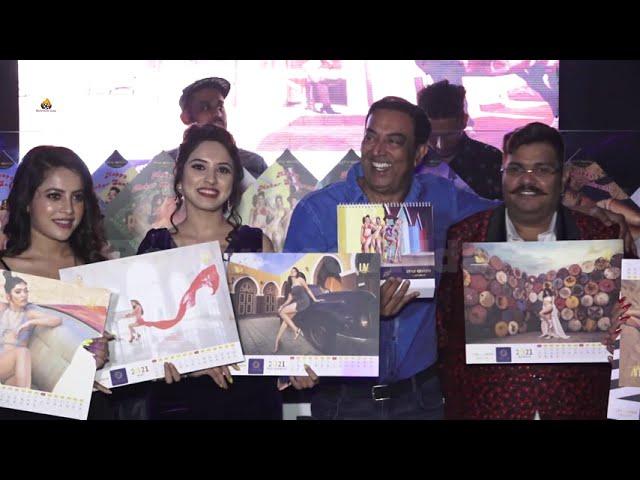 "Bindu Dara Singh launched Siddhi Films &Sandeep Ingale 's 2021 CALENDAR ""LENS QUEEN"""