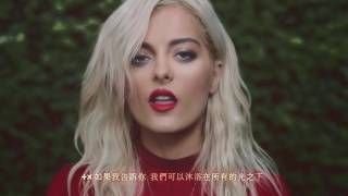 馬汀蓋瑞克斯 Martin Garrix 與 Bebe Rexha / 以愛之名 In The Name Of Love (HD中字MV)