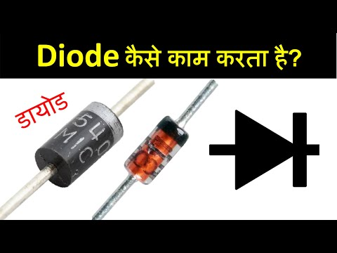 Diode In Hindi By Niket Shah Youtube