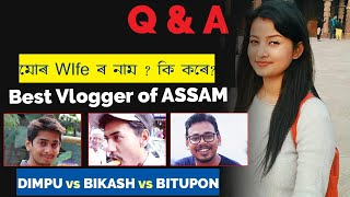মোৰ Wife এ কি কৰে !! Ranking of Assamese Vlogger !! Q & A