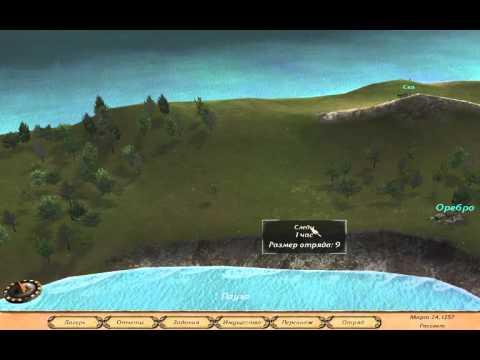 Игра Mount and Blade Warband Маунт энд Блейд Эпоха