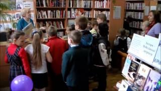 Бібліотечний урок для учнів 2А класу гімназії №32