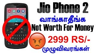 Don't Buy Jio Phone 2 (2999 RS/-) Its Not Worth For Money ??? Jio Phone 2 வாங்க வேண்டாம்
