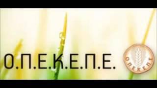 Συνέντευξη στον Sferikos 99,3 (05-02-2013)