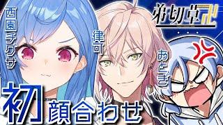 【APEX】Cypher CUP祭🎉初顔合わせ!#弟切草卍【西園チグサ/にじさんじ】