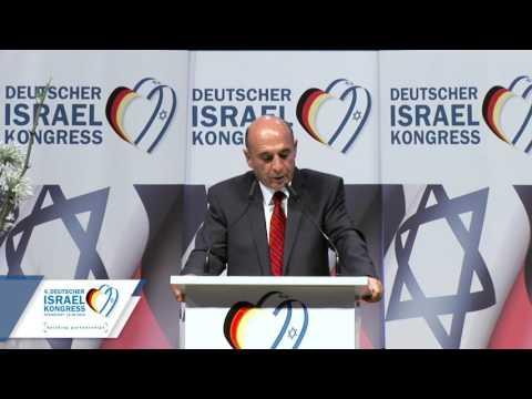 4. Deutscher Israelkongress - Keynote Rede Shaul Mofaz