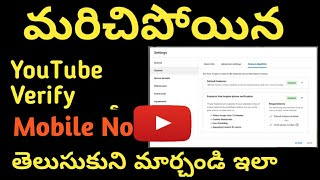 How to Recover YouTube verify Account Mobile No /Recover YouTube mobile number/verify youtube Accoun screenshot 3