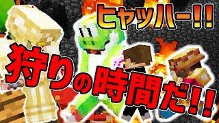 【日刊Minecraft】新素材EDEN SOUL集め!手に入れた数は!?最強の匠は誰かRPG!?運命はもう一度3日目【4人実況】