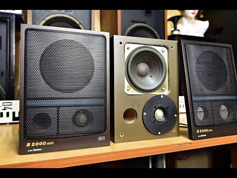 RFT B 2000 HIFI VEB STERN-RADIO SONNEBERG GDR vs. RFT B 3010