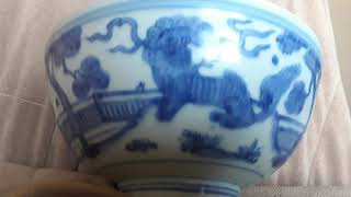 Ming blue and white porcelain bowl: Jiajing to Longqing period, Second half of 16th century.
