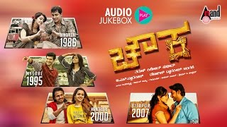 Chowka | Full Songs Jukebox 2017 | Prem, Diganth, Vijay Raghavendra, Prajwal | Dwarakish Chithra