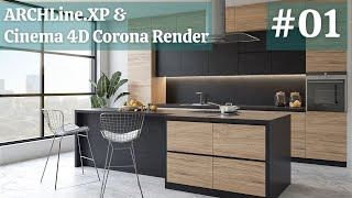ARCHLine.XP & C4D Corona Renderer – Modern Kitchen Modelling and Rendering Workflow – Part 01