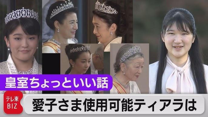 これ で いい の だ 皇室