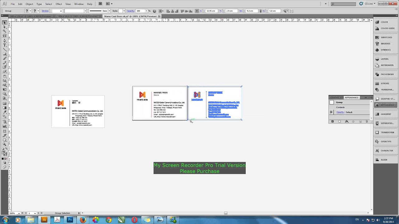 Learn illustrator cs5 cs6 business card youtube learn illustrator cs5 cs6 business card reheart Image collections