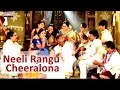 Neeli Rangu Cheeralona Promo Song || Govindudu Andarivadele Movie