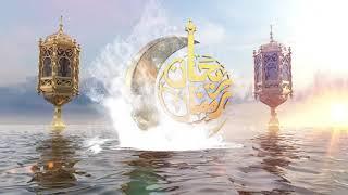 Ramazan Intro  Ramadan Opening Intro MTCVFX