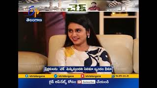 Check Movie Team Special Chit Chat With Anchor Sri Mukhi | Nithin, Priya Prakash Varriar